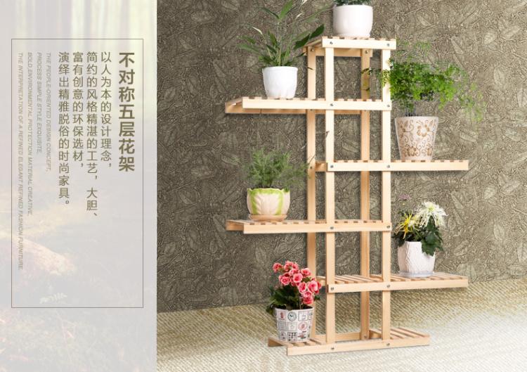 【实木花架阳台客厅多层落地花架室内盆景木质多肉花