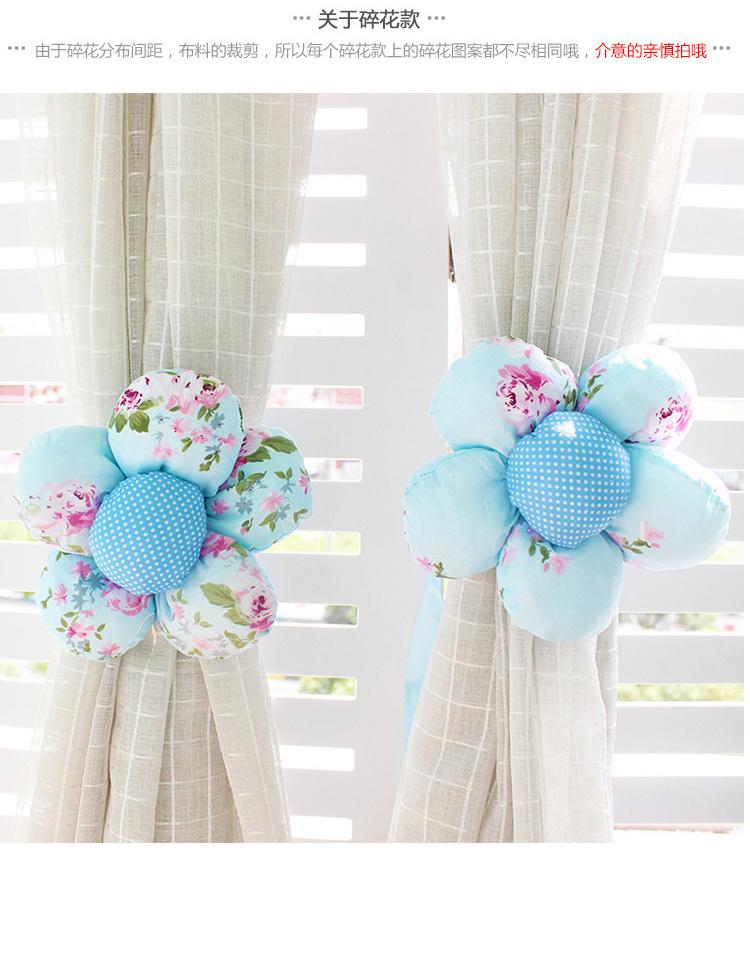 韩版布艺蕾丝花朵窗帘扣 太阳花玫瑰花窗帘绑带 捆绑扎花
