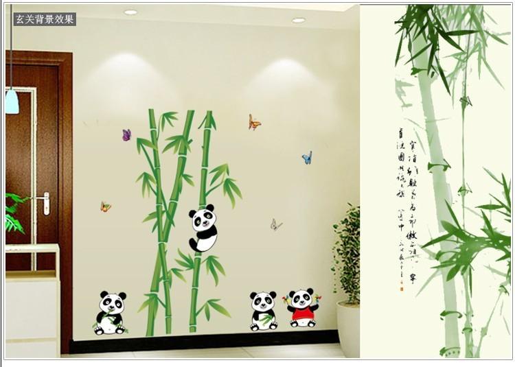 【熊猫清新竹子创意贴纸客厅玄关电视墙背景环保防水