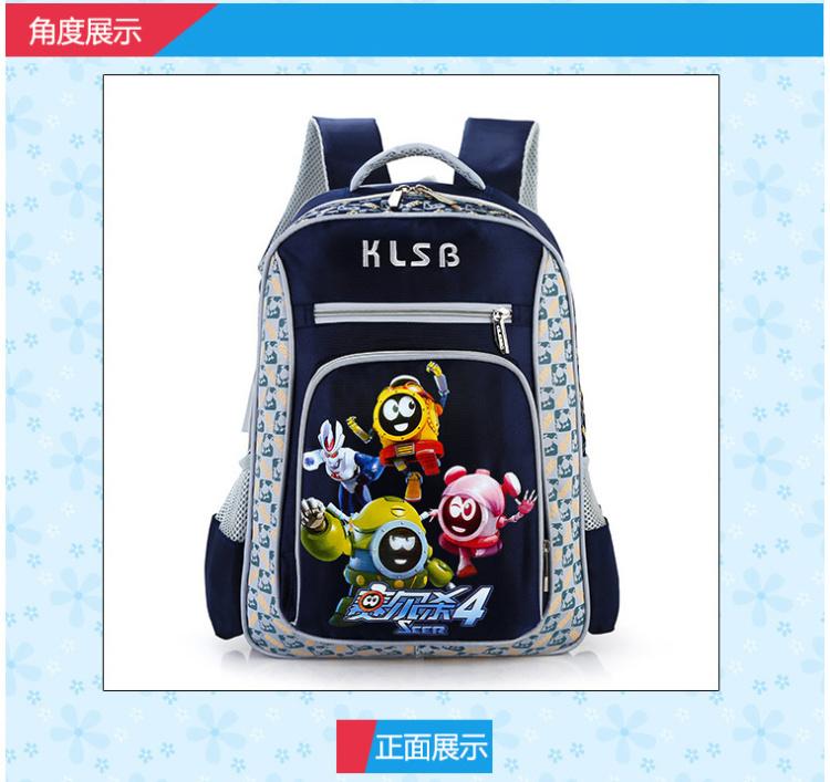 【小学生书包男孩子儿童卡通双肩包】-包包-书包