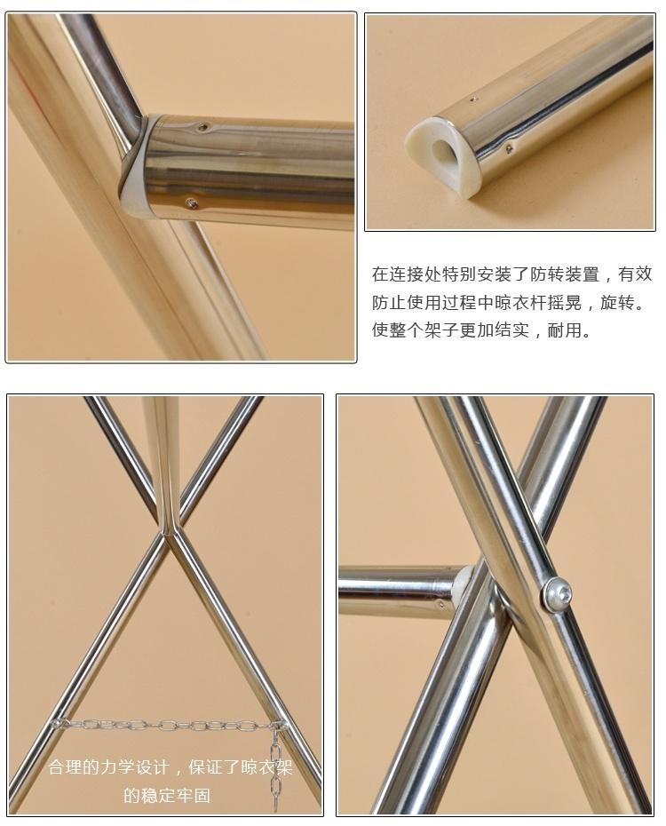 【x型不锈钢落地晾衣架】-家居-架类