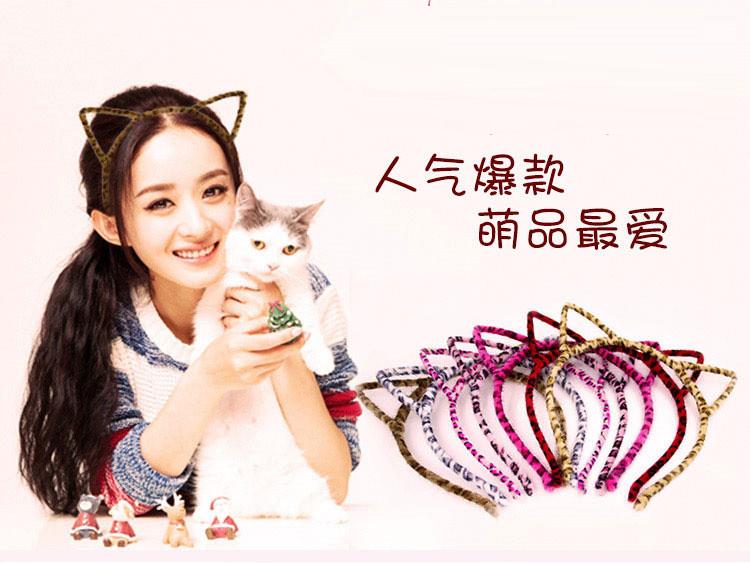 可爱精灵猫咪韩国猫发箍兔耳朵发卡头饰小恶魔角头箍