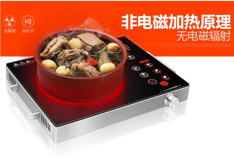 九阳 电陶炉x3红外光波防电磁辐射家用
