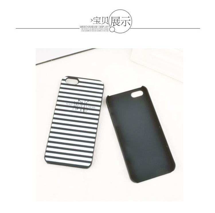 【余文乐同款复古黑白条纹苹果6情侣手机壳】-配饰