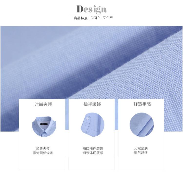 amh男装韩版尖领修身纯色浅蓝色短袖衬衫