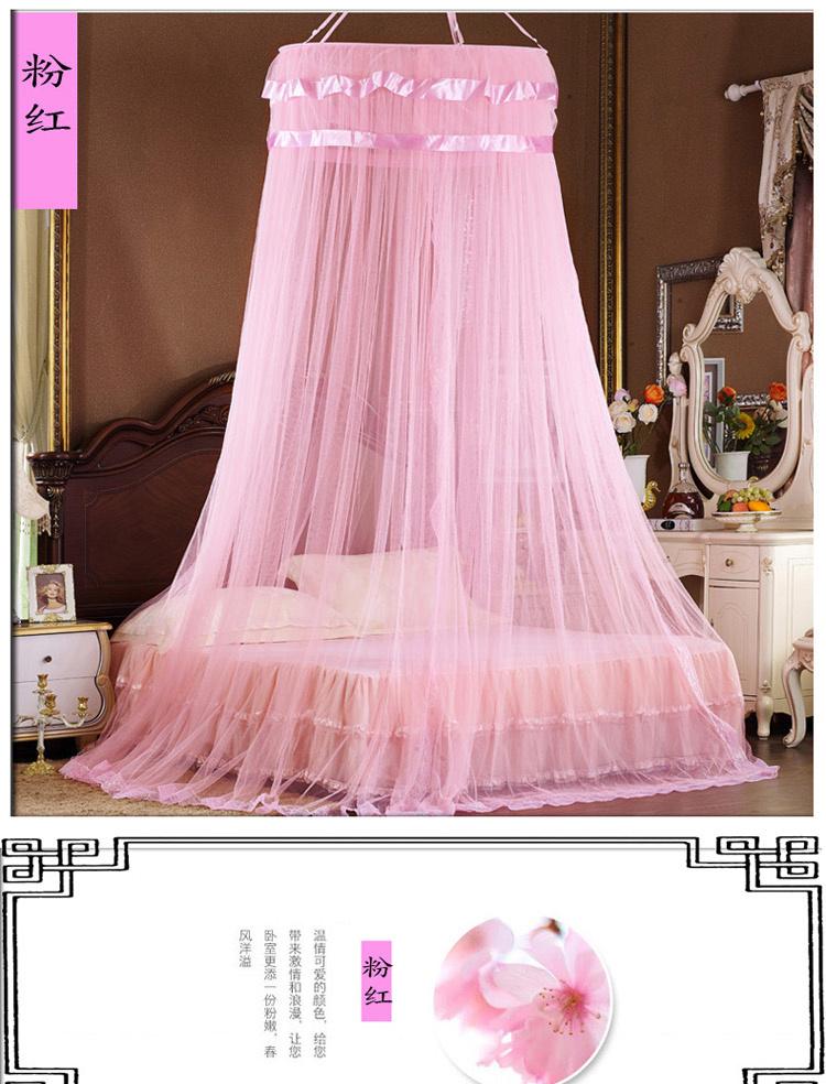如丝家纺 欧式浪漫圆形吊顶四季蚊帐贴布蕾丝花边双层吸盘