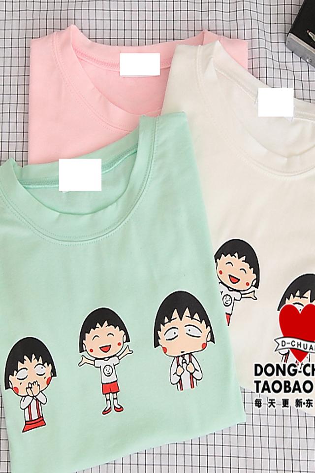 韩国东大门可爱卡通小丸子打底t恤女