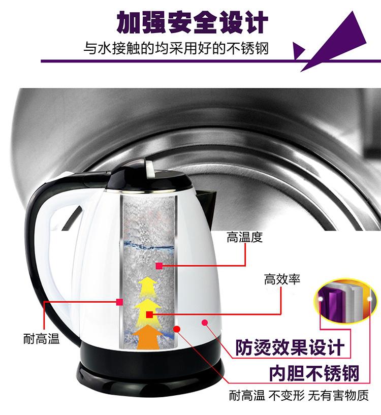 不锈钢电热水壶家用烧水壶自动断电