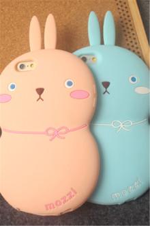 合体兔子手机版