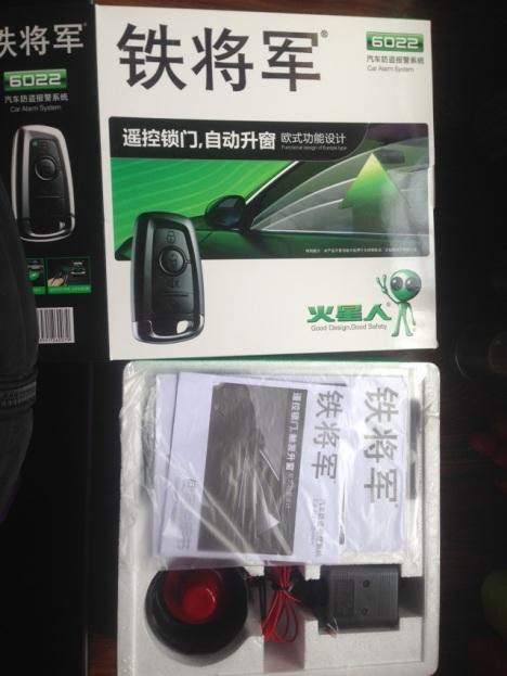 【铁将军防盗器】-无类目-汽车/用品/配件/改装