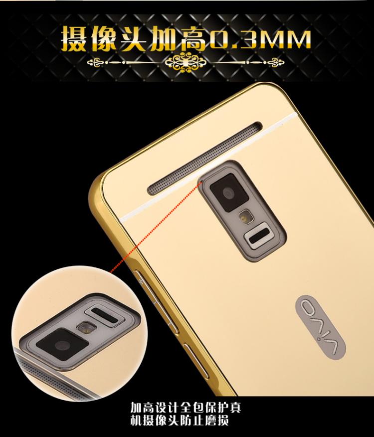 【vivoxplay3s手机壳x520a金属边框x520f/l】-配饰
