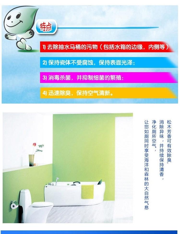 【马桶清洁剂洁厕灵洁厕球蓝泡泡洁厕宝