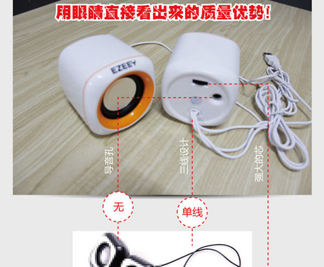 【usb供电 电脑音响 小音箱】-配饰-3c数码配件