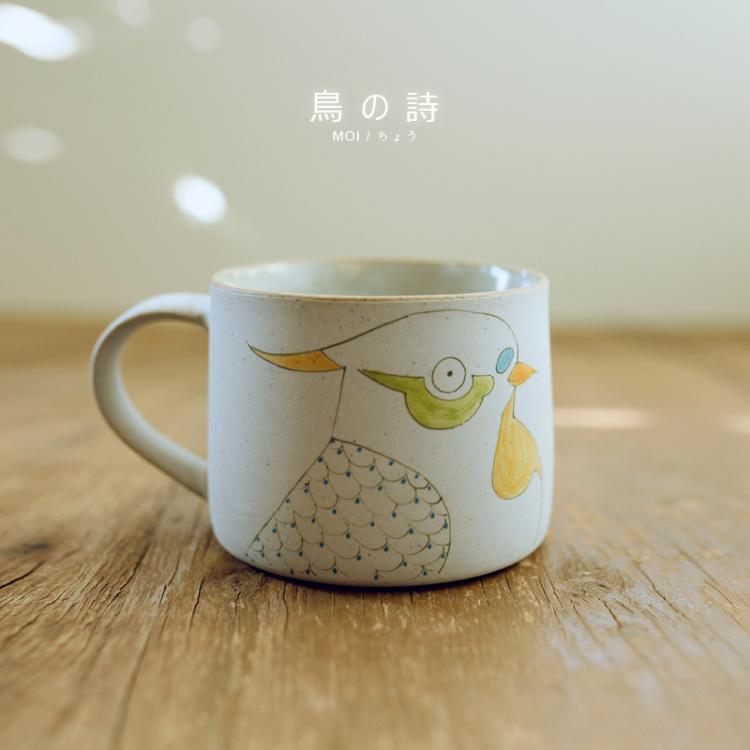日式简约手绘马克杯 咖啡杯 动物杯子 粗陶手作杯子 礼品杯
