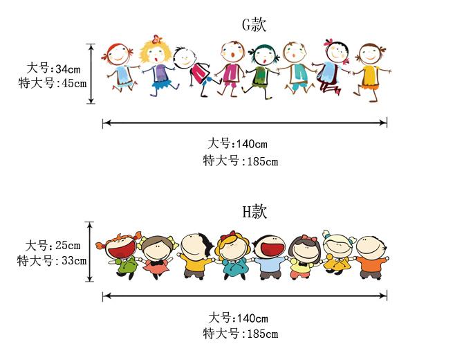 幼儿园主题墙边框设计图片素材
