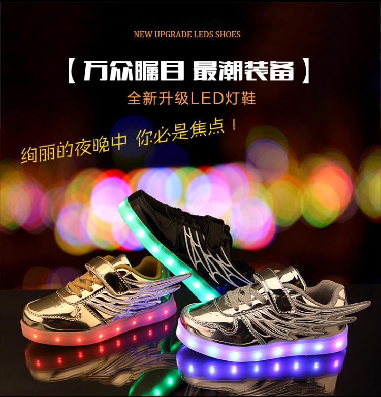 【儿童翅膀发光鞋】-母婴-运动鞋