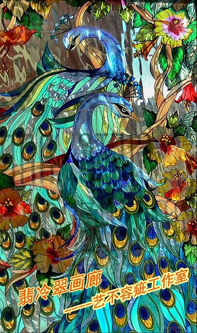 4欧式教堂艺术彩色玻璃窗,艺术马赛克拼图定制  电话:幺五零五三幺五