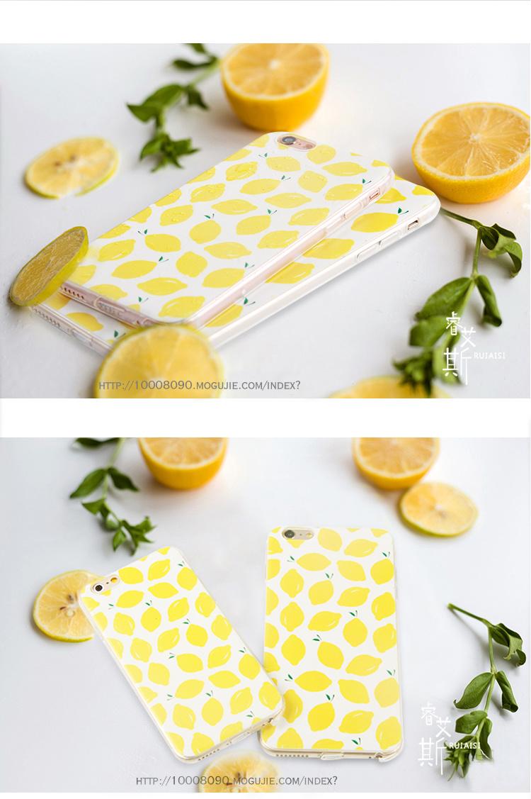 小清新水果柠檬iphone6s/plus手机壳