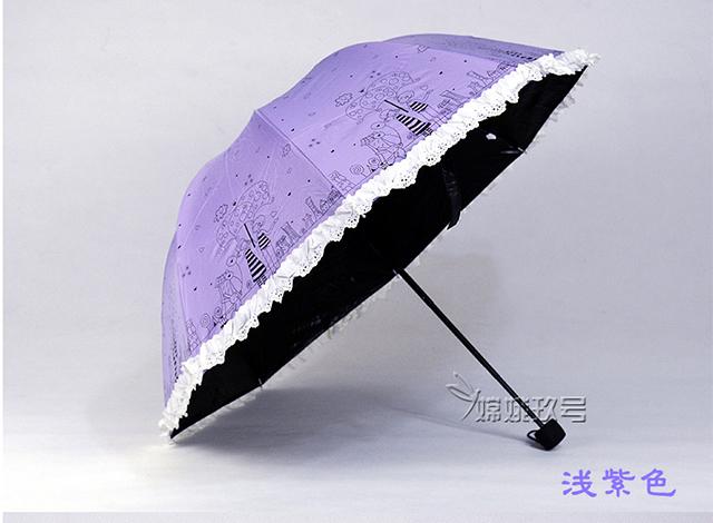 【晴雨伞小清新韩国可爱公主伞】-null-百货