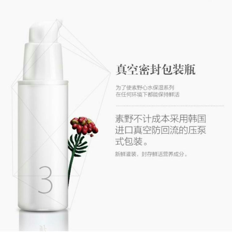 护肤品 化妆品 750_750