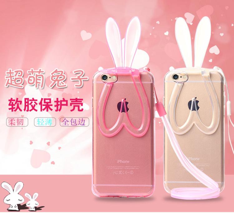 商品描述 潮款可爱萌兔子手机保护壳,ptu软壳套.耳机支架.