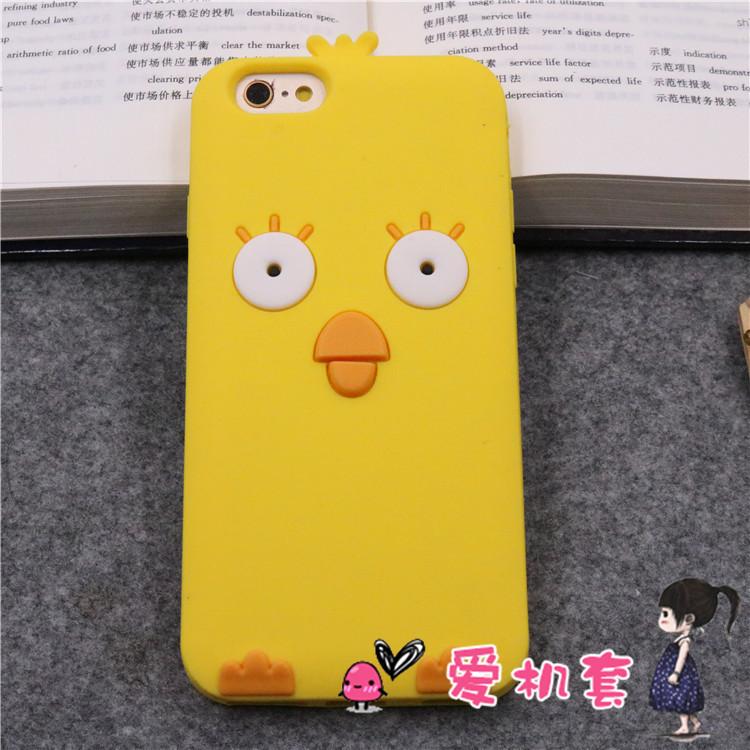 韩国小黄鸡iphone6手机壳 卡通小熊苹果6plus保护套