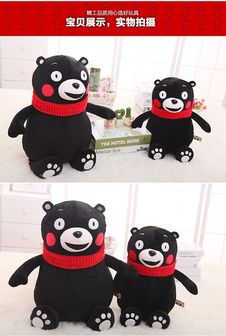 日本黑熊吉祥物】-母婴
