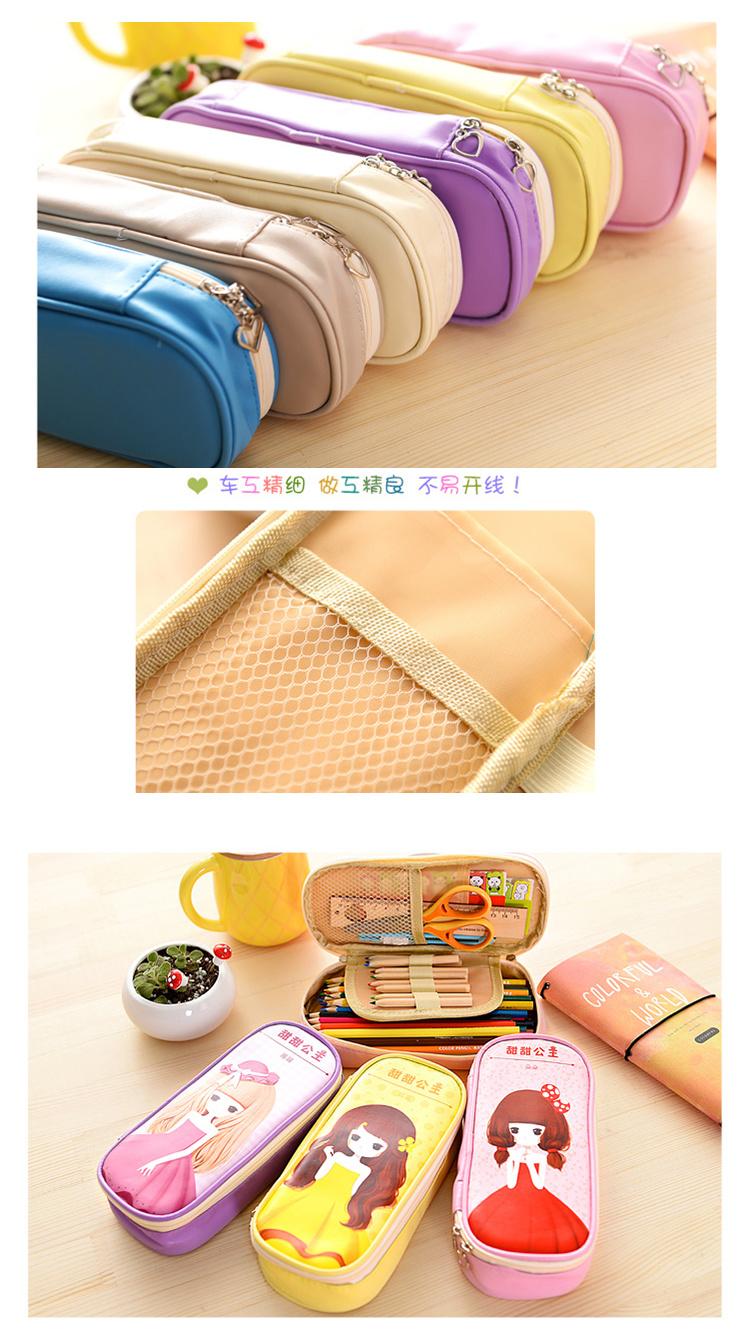 韩国可爱多层大容量笔袋