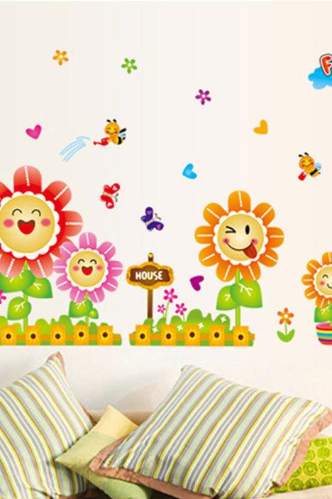 太阳花 儿童卧室幼儿园装饰墙贴 可移除防水贴纸