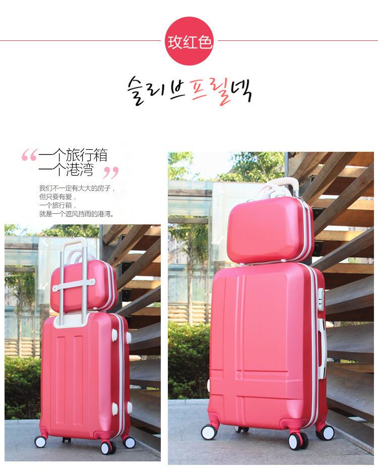 【飞机轮万向轮拉杆箱行李箱旅行箱】-包包-旅行箱