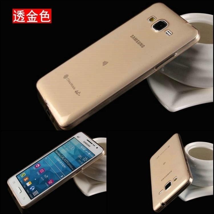 三星g5309w手机套g5308硅胶软壳薄sm-g5306w