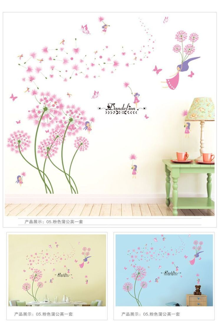 【墙贴纸贴画客厅卧室房间电视背景墙壁装饰品蝴蝶】