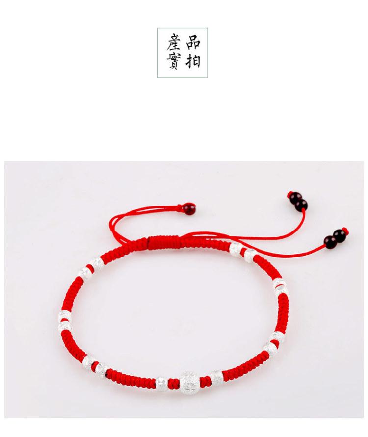 雍喜珠宝 本命年纯银脚链手链 女款红绳脚链转运珠脚链手链