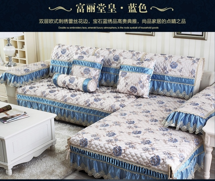 【2016春夏新款欧式高档防滑沙发垫坐垫椅垫沙发巾套
