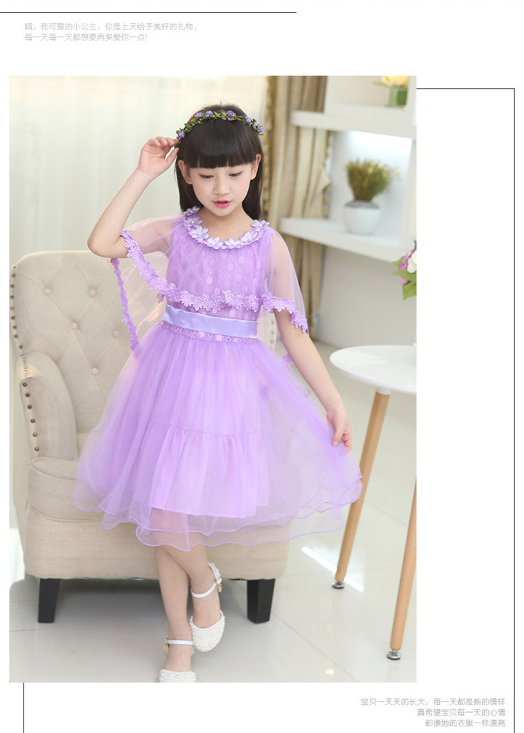 童装夏装女童儿童连衣裙小女孩夏裙子