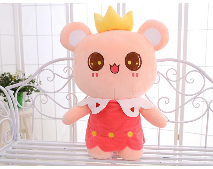 想念熊公仔皇冠情侣熊毛绒玩具泰迪熊布娃娃轻松熊儿童玩偶抱抱熊图片