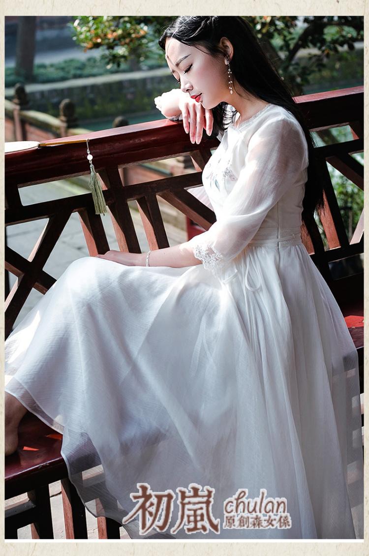 【初岚】三层不透 气质方领蕾丝绣花汉服长裙