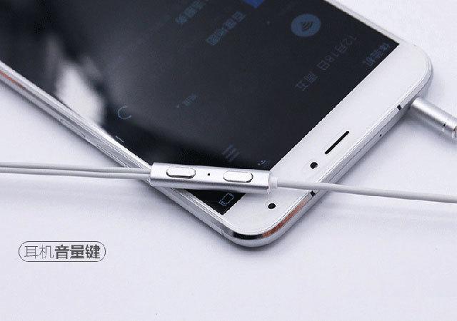 原装魅族ep31线控通用手机耳机