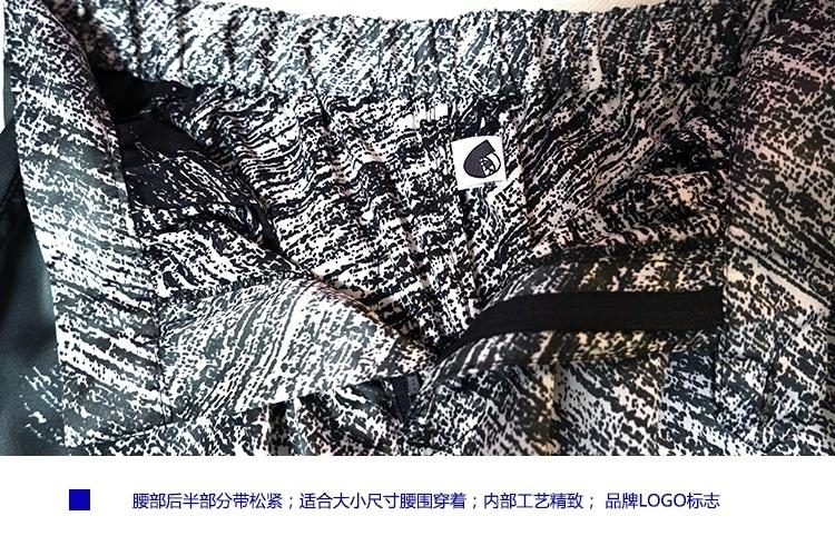 quncol原创设计黑白渐变真丝混纺套装