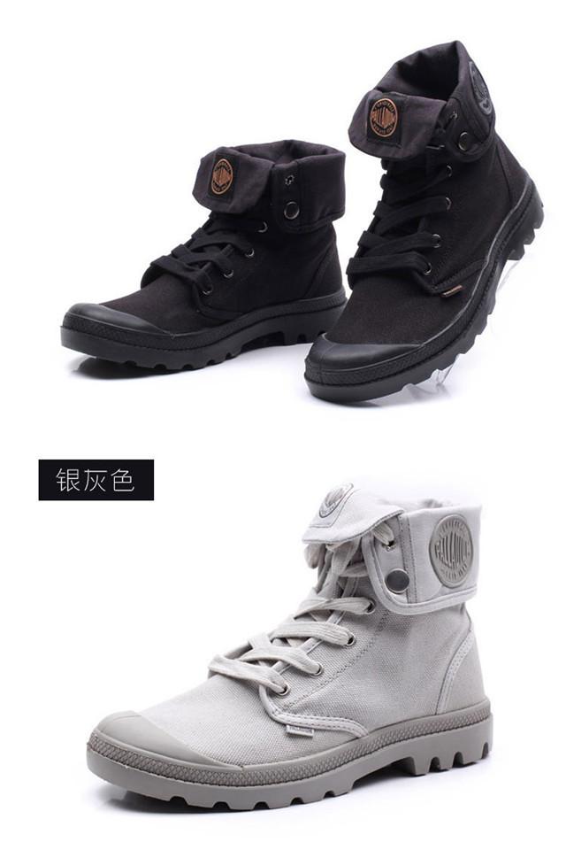 潮牌palladium正品帕拉丁高帮帆布鞋男休闲情侣鞋女鞋