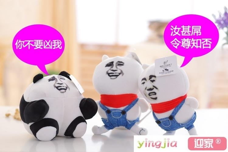 【暴走漫画暴漫表情小熊猫玩偶金馆长公仔毛绒玩具