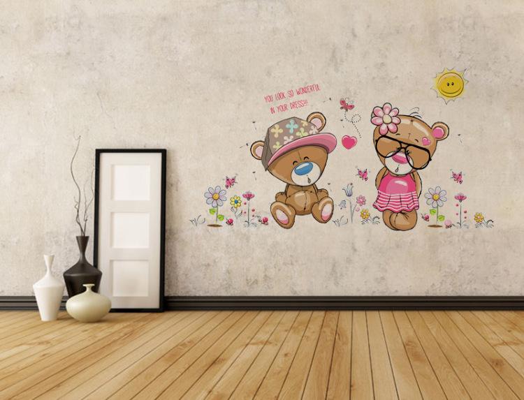 可爱熊情侣熊 儿童房幼儿园卧室客厅装饰墙贴