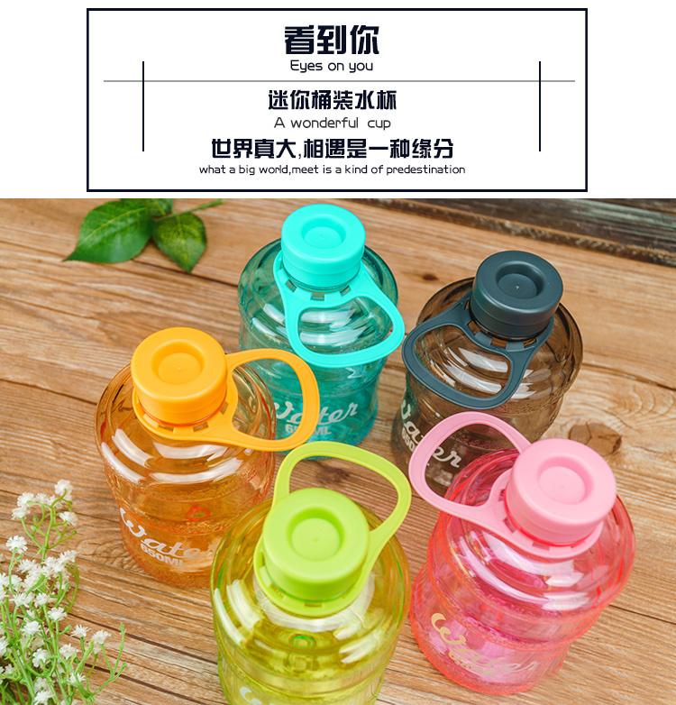 韩国创意个性饮水机水桶塑料学生水杯