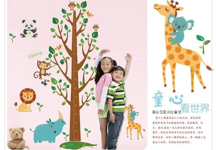 【卡通动物树身高贴卧室客厅儿童房幼儿园装饰墙纸】