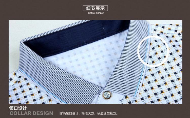 t恤落肩袖制版结构图