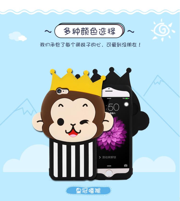 立体猴子苹果6plus手机壳 6s硅胶套 全包可爱卡通保护套