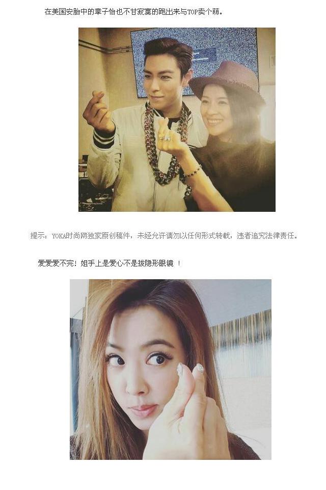 【2016新款韩国潮流明星爱心手指棒球帽】-配饰-配