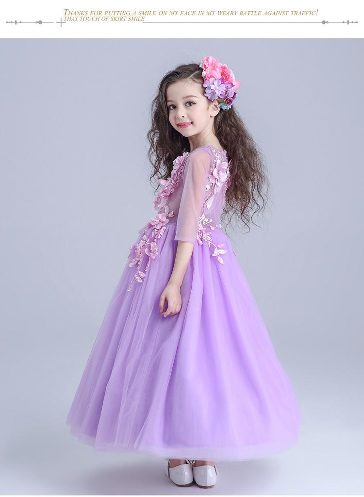 女童紫色透视蕾丝婚纱蓬蓬礼服儿童公主裙连衣裙