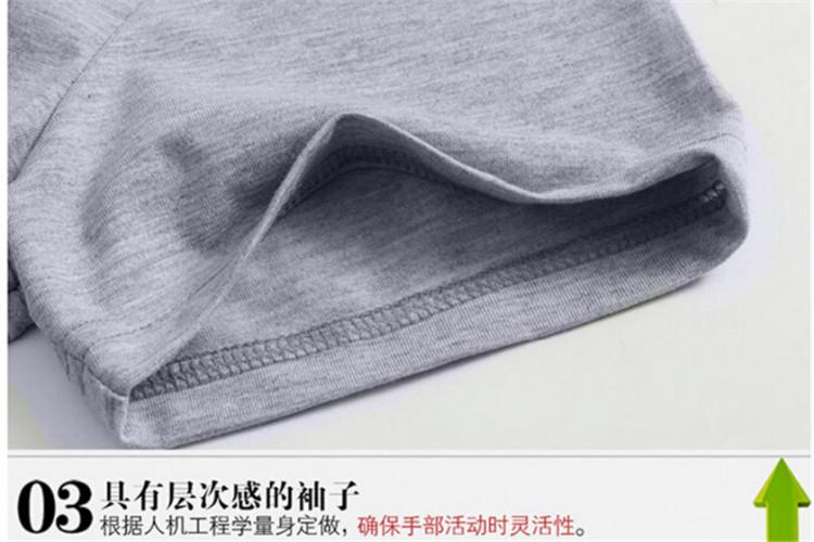 疯狂动物城情侣短袖】-衣服-服饰鞋包