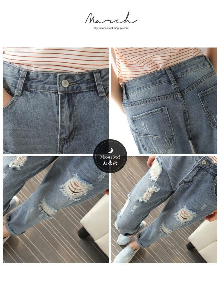 【韩版韩国乞丐女破洞牛仔裤】-鞋子-裤子
